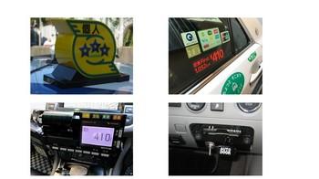 taxixx.jpg